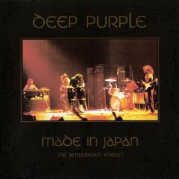 Deep Purple, Made In Japan (Remast.ed.) (1972) (2 CD)