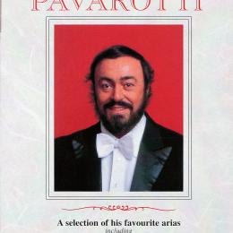 Luciano Pavarotti, The Essential Royal Gala Concert - Royal Albert Hall (1982)