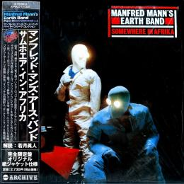 Manfred Mann's Earth Band, Somewhere In Africa (1982) (Paper Sleeve) (Japan Ed.)
