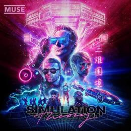 Muse, Simulation Theory (Deluxe Edition Incl. 5 Bonus Tracks)
