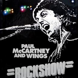 Paul Mccartney And Wings, Rockshow (DVD)