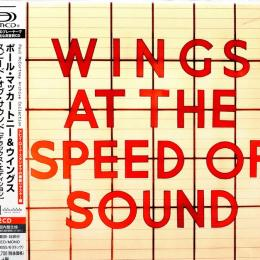Paul Mccartney, Wings At The Speed Of Sound (1976) (2 CD) (Special Japan Ed.)