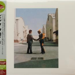 Pink Floyd, Wish You Were Here (1975) (Japan)