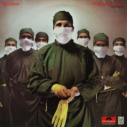Rainbow, Difficult To Cure (Club Edition) (LP)
