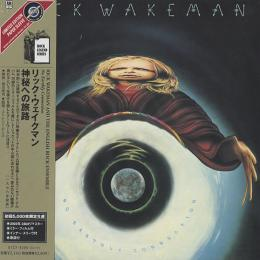 Rick Wakeman And The English Rock Ensemble, No Earthly Connection (1976) (Ltd. Ed. Paper Sleeve) Japan