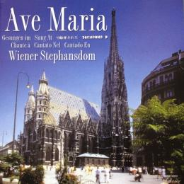 Сборник, Ave Maria Записано В Wiener Stephansdom