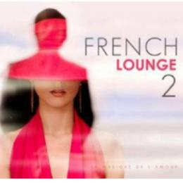 Сборник, French Lounge 2